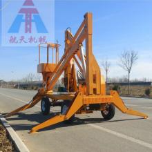安徽省航天曲臂式升降机 电动液压升降机 高空作业平台车 实体工厂