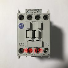 220V交流接触器100-C12F10