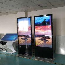 视聚科技SHJ-HD-55B 厂家***55寸立式广告机、55寸落地式安卓网络广告机