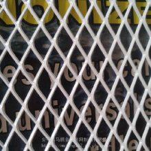 玻璃棉沾铝板网 菱形孔 铝板拉伸网 吸音墙铝板网面层