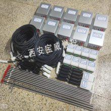 供应北京厂家BWGD电厂锅炉高能点火器 高能点火装置