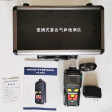 便携式臭氧检测报警仪 TD400-SH-O3 气体残留测定仪