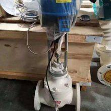 ZZWPE电动温控阀 电子式温度调节阀 蒸汽温控阀 蒸汽导热油电动温控阀