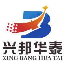 天津兴邦华泰钢铁贸易有限公司