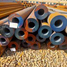 40cr小口径热轧钢管 合金厚壁无缝钢管 *** *** 可定做加工