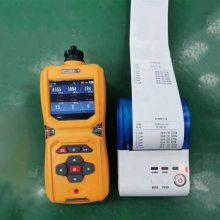 便携式布类过滤效率检测仪TD600-SH-PM6顺丰包邮