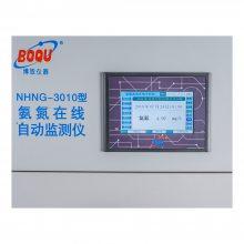 cc湖南上海博取环境厂家***多参数设备MPG-1906