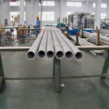 Inconel601,N06601,冷轧板,热轧板,中厚板,板材,圆钢, 无缝管