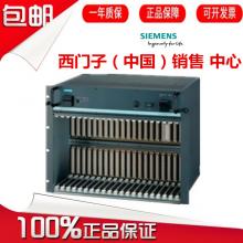西门子6DD2920-0AH0/OAHO控制系统模块
