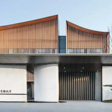 軒博幕墻瓷板 干掛石材完美替代品 顏色統一不褪色