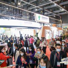 2021广州第十二届华南国际幼教展览会