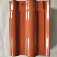 厂家供应全瓷陶土西式S瓦全瓷瓦片金泰全瓷瓦