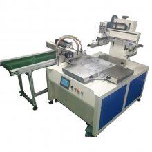 优远牌6080丝印机 木板丝印机五金丝印机面板丝印