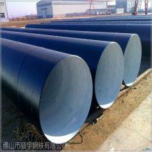 ***生产 螺旋钢管批发 Q235B Q345B 螺旋钢管防腐 钢板卷管 定做异径钢管