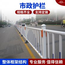 城市路中央护栏 公路护栏 道路铁艺防护栏