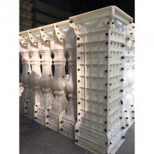 围栏花瓶柱模具 宝瓶柱模具 水泥杆模具