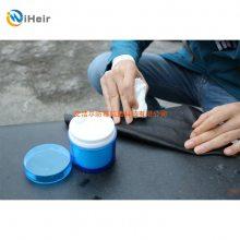 全国供应艾浩尔iHeir-QF防霉抗菌膏,皮革护理膏