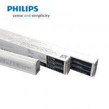 飞利浦BN098C T5一体化LED支架灯