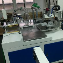 郑州市挡泥片丝印机厂家挡泥板全自动转盘丝网印刷机直销