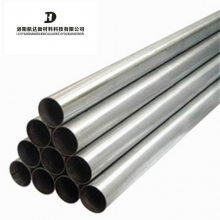 洛阳现货销售TC4钛合金管 耐腐蚀TC4钛管 空心钛合金管材