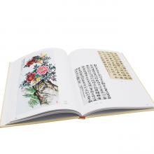 深圳画册设计公司,专业画册设计,宣传海报设计,期刊书刊月刊排版设计