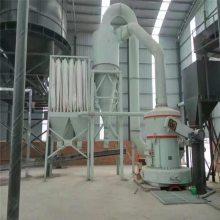 郑州175型雷蒙磨厂家 磨粉机整套价格