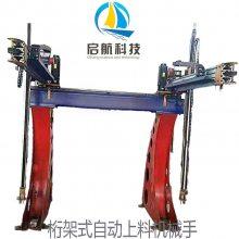 全自动桁架式上料机械手全自动工业设备