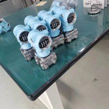 安徽天康溫度傳感器壓力傳感器