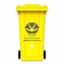 厂家供应240L聚乙烯户外挂车环卫垃圾桶