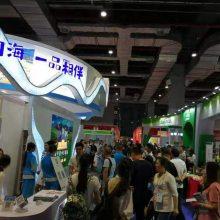 2020第10届上海***农业产品暨健康食品展