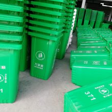 郴州环卫垃圾桶生产厂家