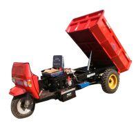 燃油型货运三轮车 工程拉砖车农用养殖翻斗车 三轮座驾式工程车