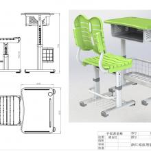 新款钢塑手摇升降课桌椅