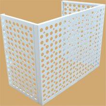 外墙空调外机防晒散热保护罩-铝板雕花空调外机罩