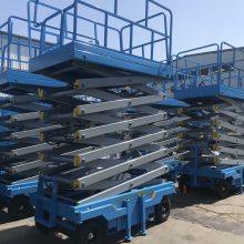 航天直销四轮移动式升降机 6-18米剪叉式升降平台 高空作业升降车