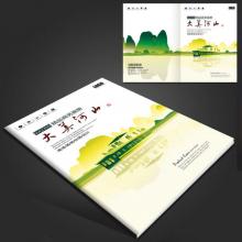 学校教辅资料定制、培训教材排版印刷、校园文化读本设计、校刊定制排版印刷
