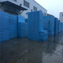 渑池高密度挤塑板 b1级挤塑板价格 防火阻燃挤塑板 安太地暖挤塑板厂家