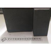北京蜂窝活性炭 耐水蜂窝活性炭就找中航豫泓