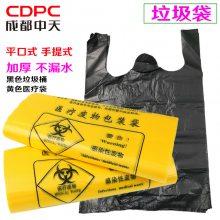 四川医疗垃圾袋 四川医疗垃圾袋厂家 四川医疗垃圾袋价格
