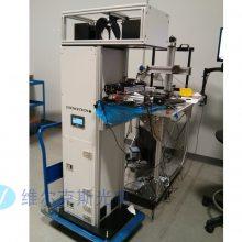 Sciencetech太阳光模拟器,高效太阳能模拟器