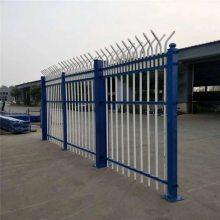 工厂区学校围栏 热镀锌钢护栏 院墙围墙栅栏杆新品