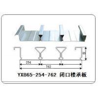 深圳客户选择上海新之杰压型板厂采购YXB40-185-740型闭口楼承板