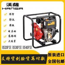 柴油机带的水泵 2寸3寸4寸柴油高压泵