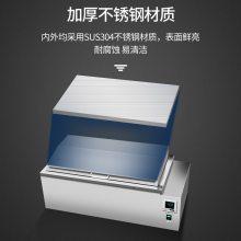 304不锈钢水浴箱 恒温水箱 BXG大容量恒温水槽 内外循环水箱