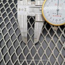 菱形不锈钢网 304钢板板网不锈钢 小孔 滤芯 滤油 马腾