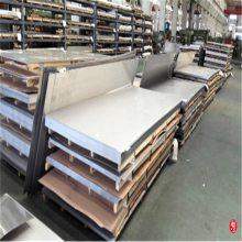 山南310S不锈钢冲孔板质量可靠 博鑫轩 不锈钢板质量可靠