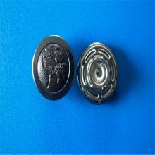 20L胶芯工字钮 牛仔扣子-均富钮扣厂家