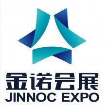 2021金诺上海国际机床展