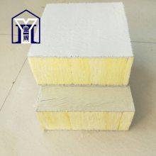 A级增强纤维憎水玻璃棉复合板 定制双面砂浆复合保温板 A级玻璃棉吸音板