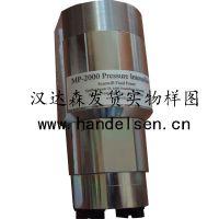 优势直供Scanwill增压阀/压力开关/增压缸/压力传感器